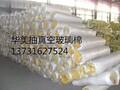 张北玻璃棉板、张北玻璃棉供应商、张北玻璃棉条-关于华美玻璃棉卷毡实力供应商图片
