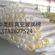 供应A级:玻璃棉卷毡-廊坊玻璃棉卷毡价格-玻璃棉卷毡厂家-相关信息介绍图片