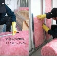 供应A级:玻璃棉卷毡-离心玻璃棉板-华美玻璃棉-产品介绍图片