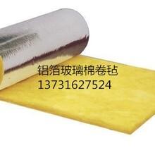 供应张家口玻璃棉卷毡-华美玻璃棉卷毡-沽源县玻璃丝棉-产品介绍图片