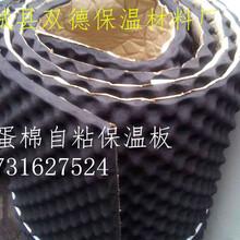 欲美斯橡塑胶水-橡塑胶水供应商-河北华美华能保温建材销售部图片