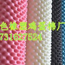 神州橡塑板-神州橡塑管-华美神州橡塑橡塑保温材料全国供应商图片