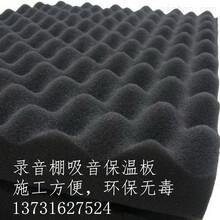 张家口橡塑保温板-橡塑保温板供应商-神州橡塑板管全国总经销图片