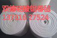 硅酸鋁卷氈浙江防火硅酸鋁供應商;地址;介紹