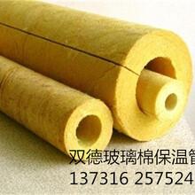 北京玻璃棉厂家-华美玻璃棉厂家-华美格瑞玻璃棉厂家-全国经销商图片