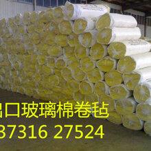 离心玻璃棉-华美玻璃棉-华美玻璃棉厂家-玻璃丝棉保温材料全国供应商图片