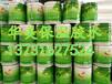 杭州橡塑板廠家-行貨走橡塑板價格-杭州橡塑板供應商