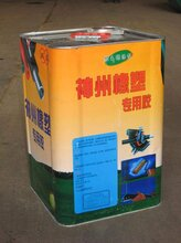 阻燃橡塑膠水廠家-大城縣雙德橡塑保溫膠水生產批發圖片