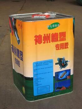 阻燃橡塑胶水厂家-大城县双德橡塑保温胶水生产批发
