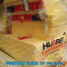 北京外墙岩棉板厂家岩棉复合板生产厂家直销图片