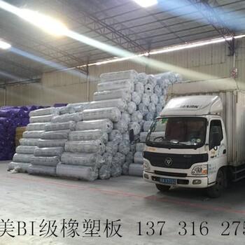 北京海安德橡塑板,裕美斯橡塑板-全国代理商