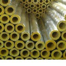 北京岩棉管厂家-北京岩棉管价格-北京岩棉管供应商图片