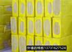 杭州華美玻璃棉施工公司杭州玻璃棉排煙風筒保溫15一平米
