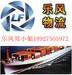 中国家具如何从佛山运输到新加坡?