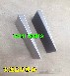 专业销售本溪斜铁,铁岭斜垫铁,锦州Q235斜铁