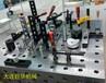 厦门三维焊接平台是柔性工装的吗?