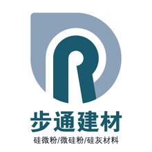 深圳微硅粉厂家直销图片