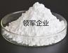 供应耐磨增硬玻璃粉