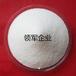 生产厂家直销低熔点玻璃粉/HS-B835玻璃粉/面漆、塑胶专用玻璃粉