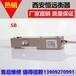 厂家低价贵州贵阳称重传感器拉力称重传感器电子元器件