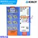 正宗韩国KORLOY克劳伊DCMT11T308NC3020钢件精加工到半精加工