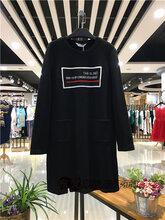 2016春秋女装唯可品牌折扣店货源