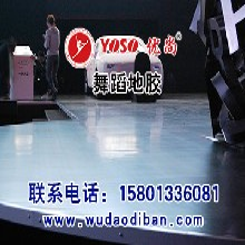 其他地板-PVC专业舞蹈塑胶地板,专业塑胶舞蹈地板,专业舞台地胶图片