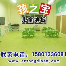 定做专业塑胶舞蹈地板,PVC专业舞蹈塑胶地板,PVC舞蹈塑胶地胶,图片