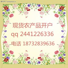 现货开户贵州西部农产品茶叶交易平台图片