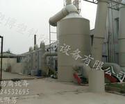 PP酸雾塔,PP废气处理塔,PP喷淋吸收塔,PP生物净化塔,广州耐酸碱设备图片
