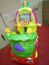 菠萝摇摆机儿童投币电动摇摇车图片