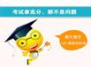 蘇州上門家教為您提供小學生學習規劃_四年級語、數、英指導