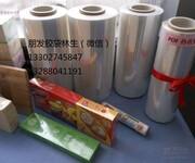 PVC.POF包装胶袋图片