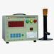 厂家直销铁水碳硅分析仪,炉前铁水快速碳硅分析仪