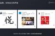 微信朋友圈广告代理招商