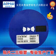 厂家生产贴片三极管MMBT3904功率三极管价格优势免费包邮图片