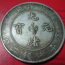 哪里鉴定古钱币