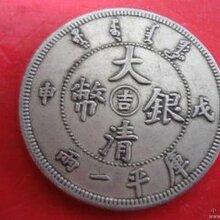 大清银币值钱吗