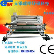 热转移印花机送两根气胀轴超长保修期