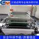 環保熱轉移印花機/質量穩定安全滾筒熱轉移印花機