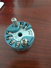 罗斯蒙特导轨式温度变送器248RANA