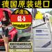 欧润SRS德国原装进口机油手动波箱油75W-90
