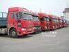 杭州长途搬家公司杭州三友物流免费上门取货