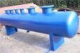 南京百汇净源厂家直销BHJF系列集分水器