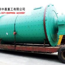格子球磨机_格子型球磨机生产厂家_郑州中嘉重工有限公
