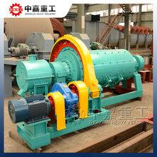 鉬礦球磨機時產五十噸鉬礦超細粉球磨機中嘉超細球磨機可用于鉬礦磨粉圖片