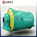 煤磨粉球磨機磨煤粉設備哪家好煤粉生產設備中嘉鋼球磨煤機
