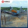 砂石骨料生产线全套河卵石机制砂生产线湿法制砂生产线配置——中嘉重工