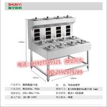 顺艺商用智能煲仔饭机双层GS-12全自动煲仔饭机设备厂家直销图片