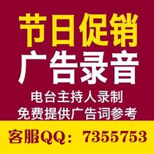 芋泥料理传统特色小吃语音,台湾小吃定制录音
